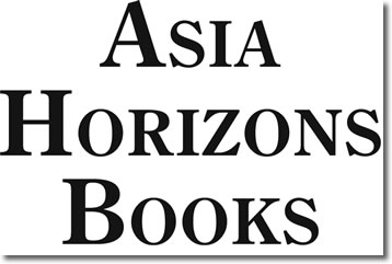 AsiaHorizonBook
