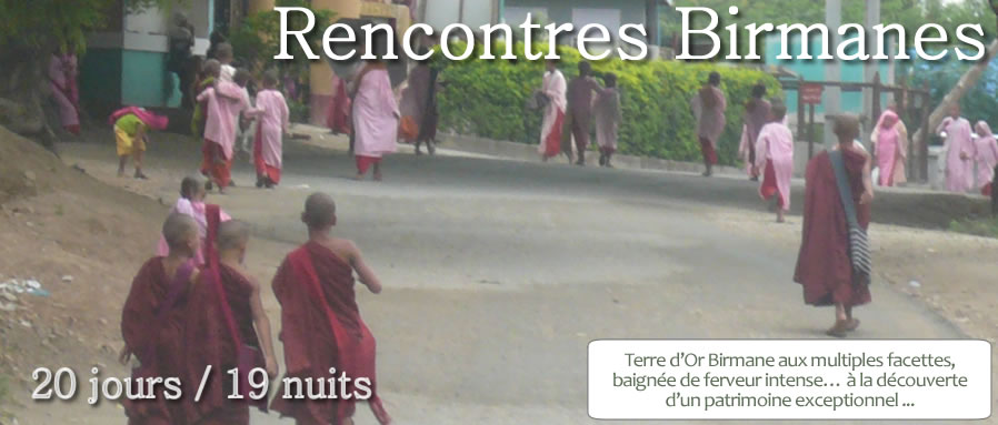 myanmar_rencontrebirmane