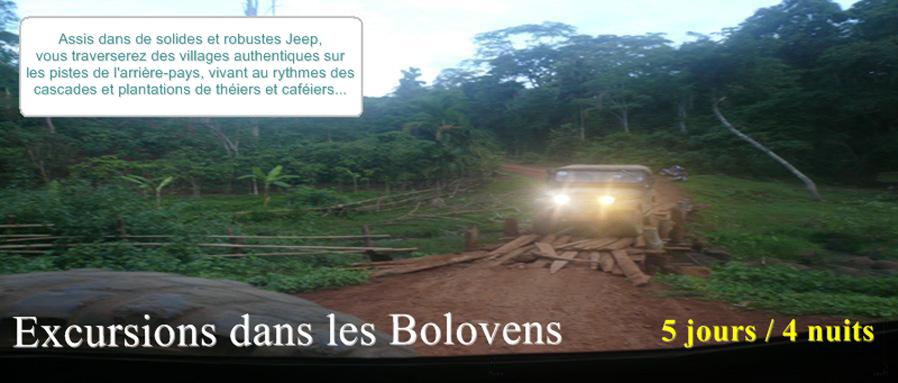 Jeep Laos Fr